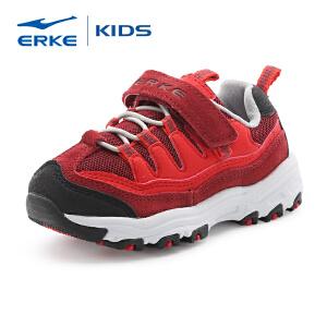 【低至2.5折 2件再8折】鸿星尔克童鞋秋冬新款儿童运动鞋男童女童休闲鞋小童鞋子