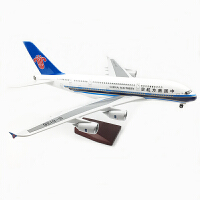 【升级版带轮子带灯】仿真客机 A380国航南航东航787飞机模型747定制 南航380 LED