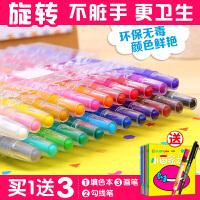 2019030911502323312/18/24/36色旋转蜡笔可水洗画笔 儿童彩色油画棒批发