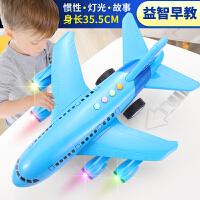 儿童玩具飞机男孩宝宝大号音乐耐摔惯性玩具车