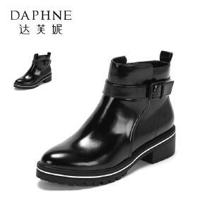 Daphne/达芙妮圆头时尚复古英伦舒适方跟扣饰短女筒靴