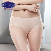 安莉芳女士内裤棉质底裆舒适薄款冰丝包臀中腰三角裤E19901