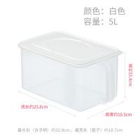 日本冰箱收纳盒塑料储物盒食品整理盒厨房长方形水果保鲜盒