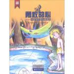 【二手旧书8成新】勇敢的心:如何改变现在的你(汉英双语) [美] 叶风光(Kenton L Van Drnk) 978