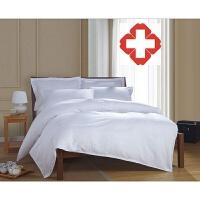 医院床上用品床单被罩枕套三件套白缎条加密酒店宾馆四件套 白缎条加密涤纶 1.0m(3.3英尺)床