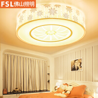 佛山照明LED卧室吸顶灯圆形温馨浪漫婚房灯大气田园家用书房灯具