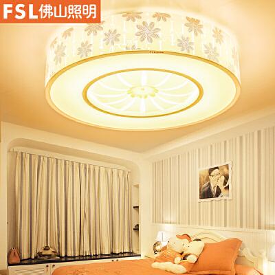 佛山照明LED卧室吸顶灯圆形温馨浪漫婚房灯大气田园家用书房灯具 时尚大气 简约现代 浪漫创意