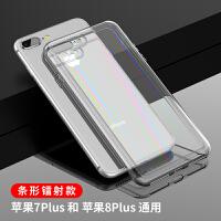 苹果6手机壳透明硅胶8plus玻璃新款iphoneX防摔7七超薄7plus保护套8全包抖音个性创意潮
