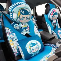 汽车安全带护肩套可爱保险护肩保护套车内装饰用品