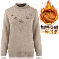 中年女装毛衣妈妈装加绒加厚套头针织打底衫秋冬装中老年保暖上衣 XL 参考90-110斤