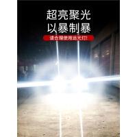 汽车led大灯H7远近光一体9005H1H4超亮强光透镜聚光激光前照灯泡