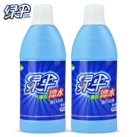绿伞漂水660gx2瓶装漂白剂 白色衣物衣服增白剂漂白液漂水