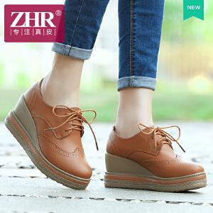 ZHR2017春季新款休闲坡跟鞋欧美厚底鞋休闲女鞋布洛克单鞋女鞋H95