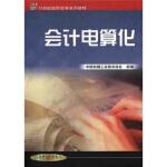 封面有磨痕-XX-会计电算化 9787111084235 王万水 机械工业出版社 知礼图书专营店