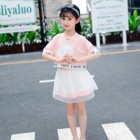 【新品特惠】女童夏装套装时髦儿童7洋气8小学生15大童女孩裙子夏天衣服十岁12