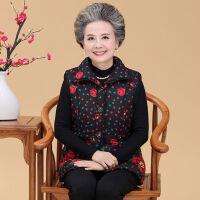 大码老年人保暖无袖马甲女秋冬加绒棉背心奶奶装加厚肩棉衣外套 XL 建议80-105斤