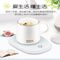 暖暖杯55度加热器自动恒温宝暖杯垫电保温底座水杯子热牛奶神器450ML