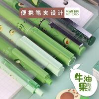 晨光牛油果限定抹茶绿中性笔0.5mm全针管碳素黑色签字笔学生考试用大容量速干中性笔可爱水果图案绿色杆