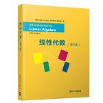 gilbert strang 线性代数英文版 吉尔伯特线性代数 清华大学出版社 第5版 向量方程组正交行列式奇异值分解