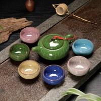 陶瓷茶具套装功夫茶具整套茶具冰裂茶杯茶壶茶道茶盘泡茶套装家用 7件