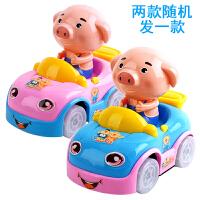 电动玩具小汽车跑车轿儿童灯光音乐万向轮男孩玩具车1-2-3岁 777-74-卡通小猪车(随机发1色) 送3节5号电池