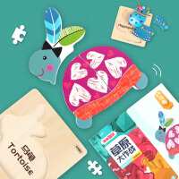 【米米智玩】婴幼儿早教1-3岁宝宝积木益智力开发男女孩儿童拼图玩具