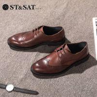 St&Sat/星期六2020春季专柜同款系带休闲皮鞋品质商务男鞋SS02120703