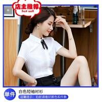 短袖衬衫女韩版修身职业装衬衣OL气质女装2019夏季新款工作服批发