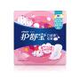 【宝洁】护舒宝云感棉极薄量多日用/夜用16片卫生巾