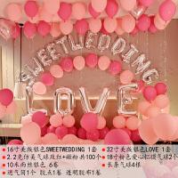 创意结婚用品婚礼场景布置情人节装饰字母铝膜路引气球套装套餐 玫红+嫩粉路引气球大套餐