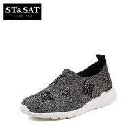 St&Sat/星期六新款舒适坡跟休闲运动鞋女单鞋SS83112193
