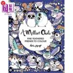 【中商海外直订】A Million Owls: Fine Feathered Friends to Color