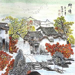 中国美协会员,中国书协会员,龙云书画院院长候桂峰(南方民居)4