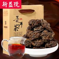 【老茶新装】新益号 陈年金芽老茶头 普洱熟茶 散茶 500克 散装