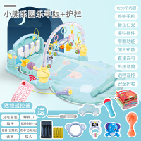 婴儿健身架器脚踏钢琴玩具星空投影男孩宝宝3-6-12玩具女孩送月子礼物闺蜜生孩子送的礼物