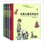 大英儿童百科全书(全16卷)