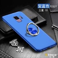 三星s9手机壳5.8寸GalaxyS9小屏sm-G9600保护smG9608套g96oo磨砂