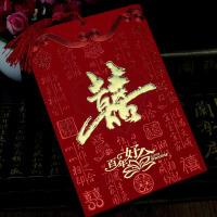 【30个装】 结婚请帖 中式中国风喜帖双喜流苏请柬喜帖红色婚礼请帖结婚创意用品礼金本