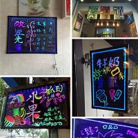 led电子荧光板发光小黑板 广告板悬挂式夜光黑板40*60荧 小屏广告牌展示架发光手写版写字