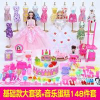 六一儿童节礼物八比公主的玩具洋娃娃套装大礼盒会唱歌讲故事美丽公主别墅城堡女孩公主儿童玩具梦想豪宅礼物