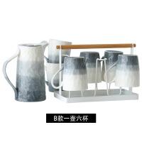 简约杯子套装家用杯具茶具陶瓷北欧水具冷水壶凉水壶茶杯水杯套装