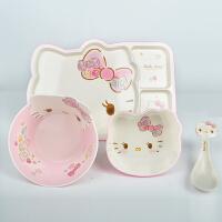 hellokitty 碗套装 hello kitty碗凯蒂猫餐具儿童餐盘可爱卡通宝宝水杯碗勺套装