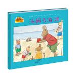 小兔汤姆成长的烦恼图画书 汤姆去海滩