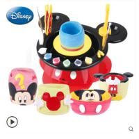 迪士尼陶艺机儿童陶艺机陶泥机套装电动玩具手工diy陶泥工坊礼物
