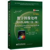 数字图像处理(MATLAB版)(第二版)(英文版)(冈萨雷斯数字图像处理经典教材的配套MATLAB实现)