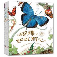 """""""美丽成长""""生命科普绘本系列(套装共4册)"""
