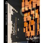C3建筑立场系列丛书52:地域文脉与大学建筑(景观与建筑设计系列)