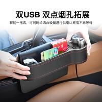 汽车收纳盒座椅夹缝车载创意用品车内多功能储物盒改装置物箱车上
