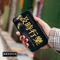 及�r行�蜂�化玻璃�ぬO果iphone 6S手�C�で�H男女款6p/7p/6plus/7plus/8plu