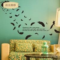 办公室励志贴纸壁纸自粘卧室温馨校园文化墙装饰贴画墙贴客厅背景SN6963 大
